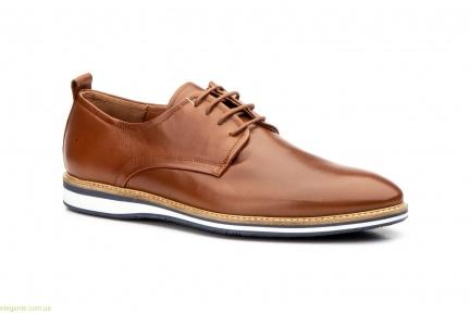 Мужские туфли дерби гладкие KEELAN коричневые