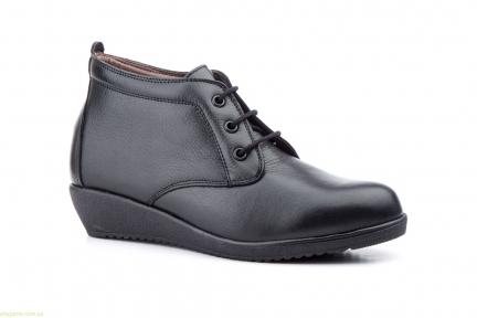 Женские ботинки  ALTO ESTILO чёрные