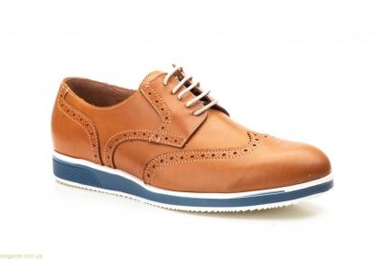 Чоловічі туфлі Keelan Casual коричневі