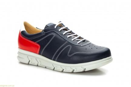 Чоловічі туфлі щоденні Keelan сині